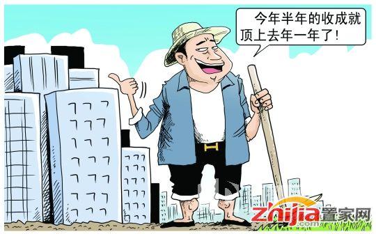 """前7月中国22大重点城市""""卖地""""收入翻番"""