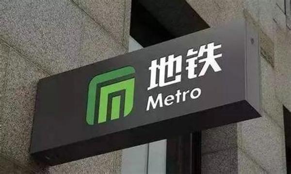 咱们石家庄,最全的地铁攻略,一定能帮到你!