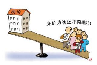 房价将先从三四线回落 并逐步向一、二线蔓延