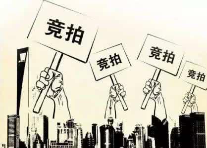 50城卖地收入1.8万亿 京东39亿元抄底拿地