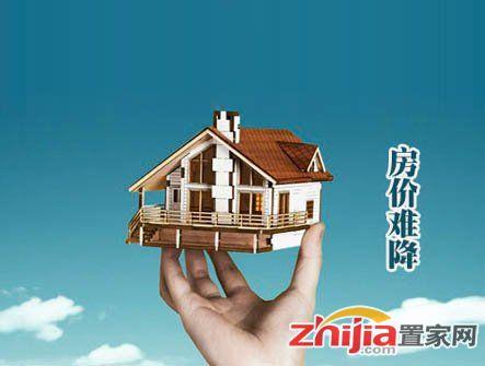 1-7月房地产投资增速回落 国家统计局:过热局面降温了