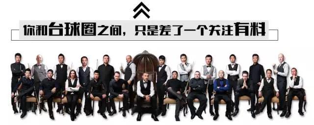 """健康城携手石家庄国际公开赛 """"健康理念""""与中式八球相得益彰"""