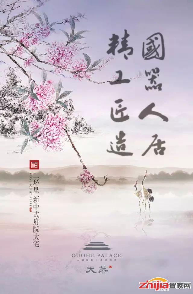国赫十年群星演唱会暨河北第二届乐享音乐节完美落幕