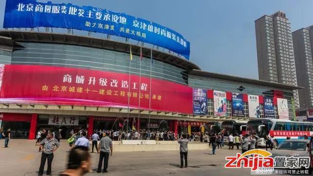 北京动批商户大规模转移雄县白沟,考察选铺火热