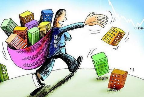央行发出两大重磅信号 炒房者、购房者该怎么办?