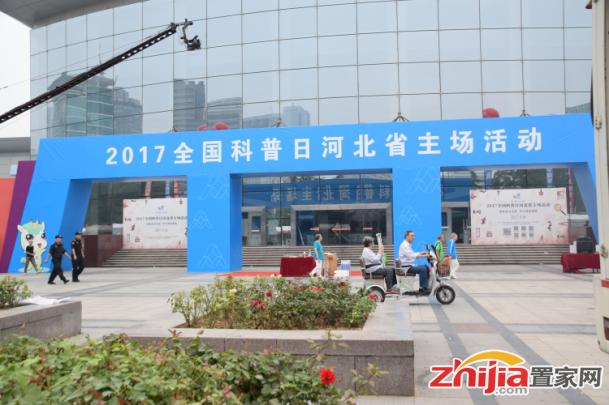 萌宠奇缘室内动物科普乐园亮相2017全国科普日河北省主场活动