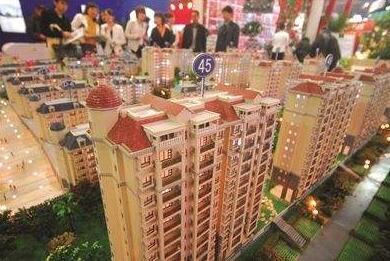 房地产市场趋稳 去库存成效明显