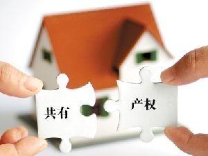 北京首个共有产权房明日摇号 房源套数为427套
