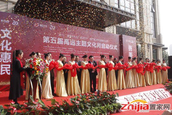 """2017""""喜迎十九大""""美丽河北·首善省会中国传统文化节"""