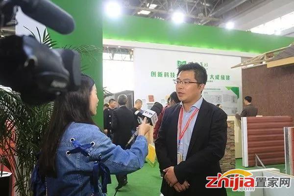 卓达绿色装配式建筑产品亮相第十六届住博会 以科技促进装配式建筑行业绿色发展