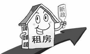 20余城出台租赁细则商品房价格将受到抑制