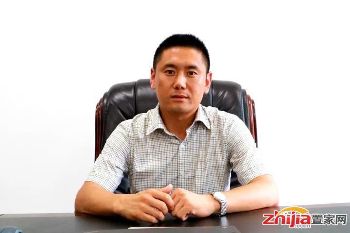 专访荣盛刘长城:质量就是生命线,绝不退缩——置家网报道