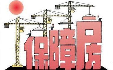 石家庄市保障房公开摇号分配改至11月2日