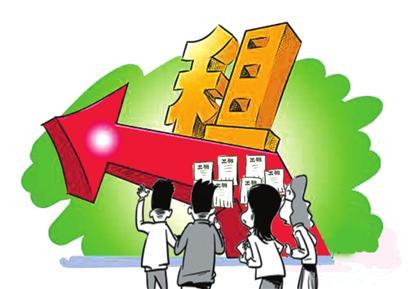 出租房标准化助力权益标准化