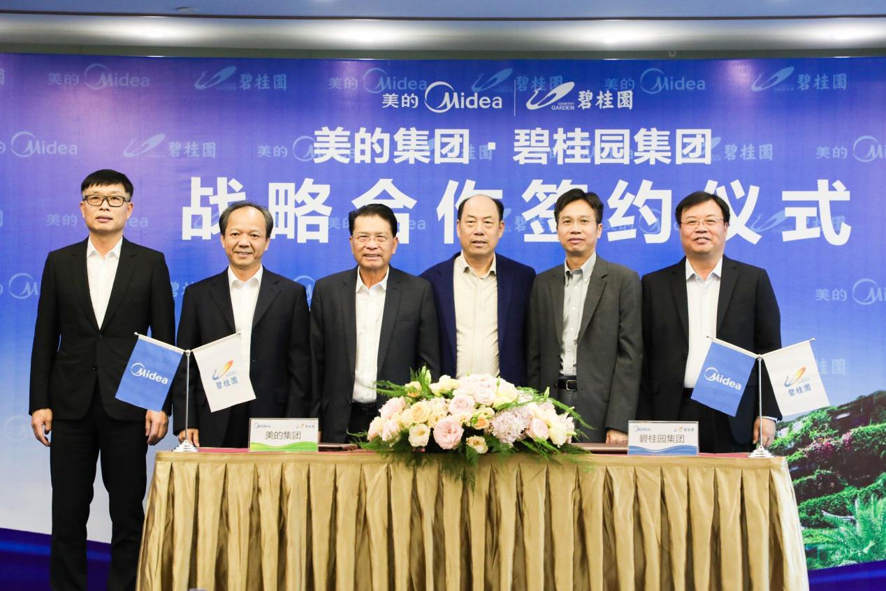 美的与碧桂园签署协议 两家世界500强共建智慧社区