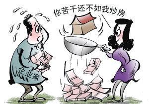 """新华社:规范购房融资 以""""监管合力""""封堵炒房投机"""