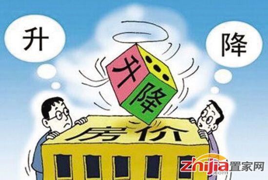 发改委:严肃处理商品房价格检查中发现的问题