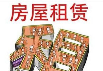 北京集体租赁住房政策发布 租期最长不得超十年