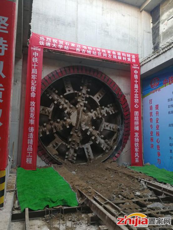石家庄地铁2号线首条区间隧道贯通