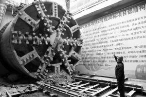 石家庄市地铁2号线首条隧道贯通
