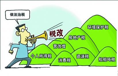 叶檀:美国税改 中国怎么办?这还用说!