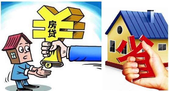 国家会议发出重大信号!贷款买房的一定看清楚,不然钱又白存了
