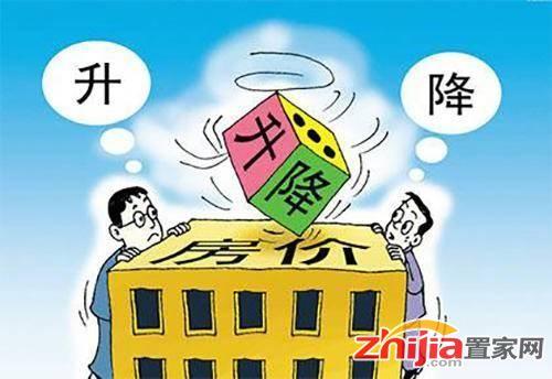 住建部:做好房地产分类调控 满足首套刚需