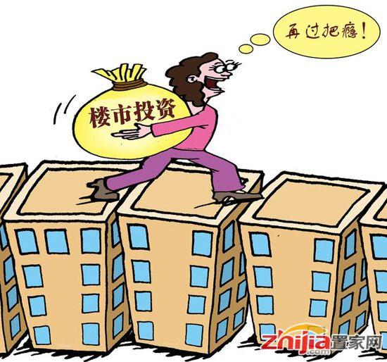 银监会收紧银信类业务 不得违规投房地产
