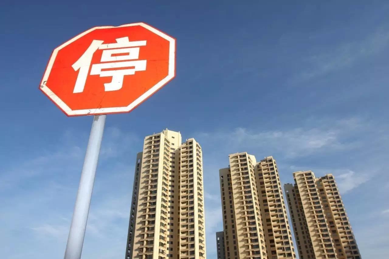 房价下跌,地产股为何上涨?
