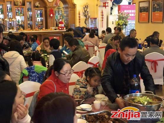 欢乐中国年,为你更美好!