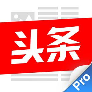河北省委一号文件解读:让农村强、农民富、乡村美全面实现