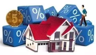 房地产税要来了!什么时候收?怎么收?
