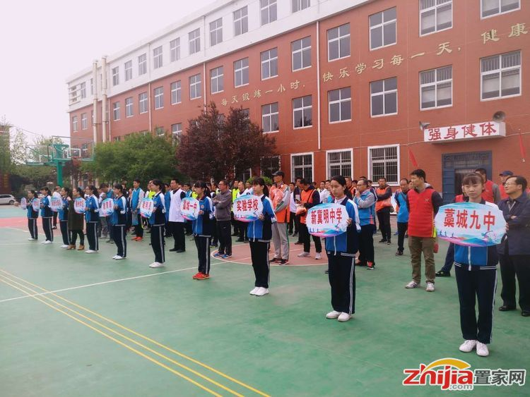 """""""福美地产杯""""藁城区教育系统教职工篮球比赛在区廉州一中开赛"""