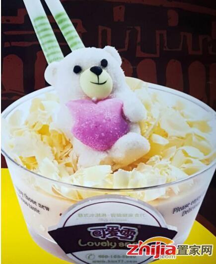 可爱雪冰淇淋卡通形象带你回味童年