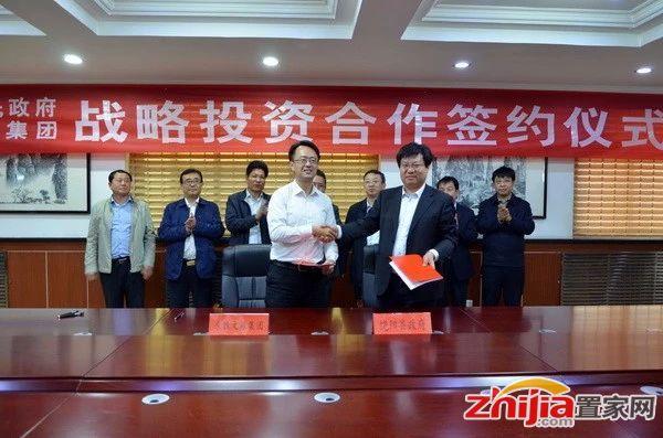 东胜集团与安平县、饶阳县举行重点项目签约仪式,战略布局衡水市