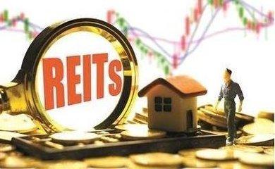 住房租赁REITs规模或超万亿元 公募基金有望对接ABS