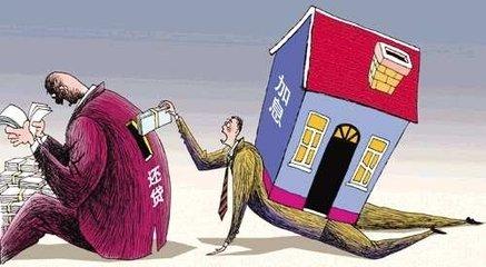 北京信贷市场 冷对房产回暖不放松