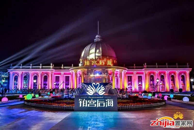 5月20日铂宫后海洋房实景示范区盛大开放!