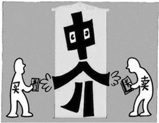 """透视租赁市场乱象:""""黑中介""""横行收费猫腻多"""