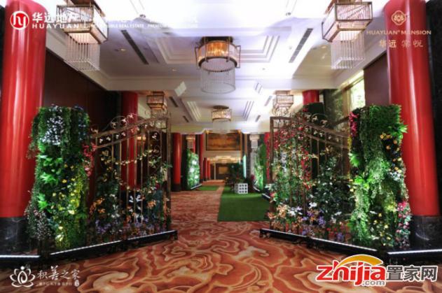 华远地产天津两项目正式亮相 刷新人居体验新概念