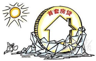 全国首套房贷利率连涨17个月