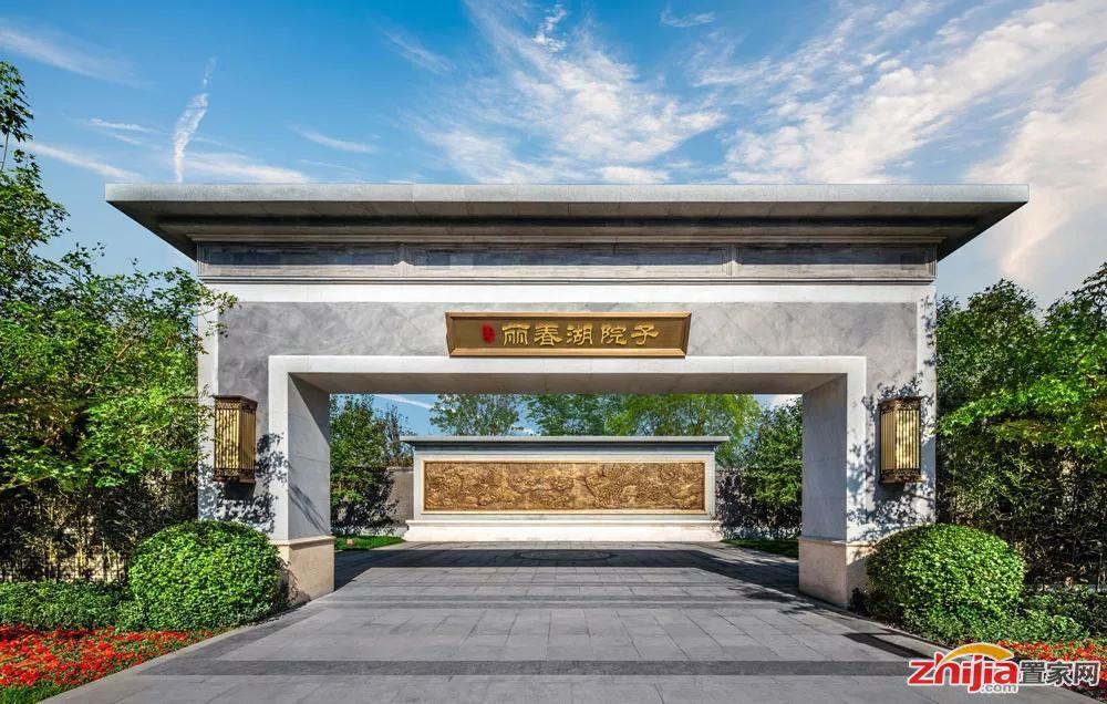 千年文化礼序,泰禾匠造最美中国门!