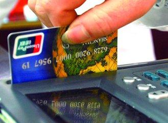 信用卡用于房地产类商户交易再降限额  平安调至1万元 农行则调至3万元