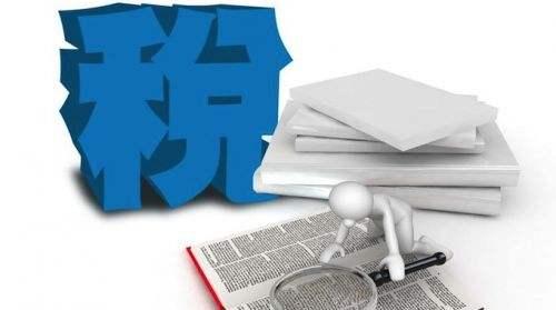 国家税务总局河北省税务局出台一系列服务措施