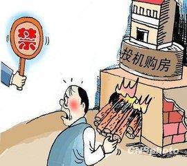 长沙:二套房贷首付比例不得低于60%