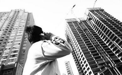 全国二手房量增价稳刚需入市 一二手房价格严重倒挂