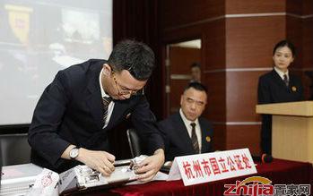"""注册3家公司刚满月就摇到5个号 杭州紧急出台政策""""补丁"""""""
