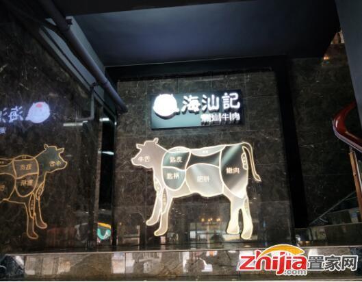 海汕记潮汕牛肉火锅已经在朋友圈被传开