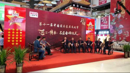 弘扬家居文化:蓝鸟家居出席中国实木家居文化节