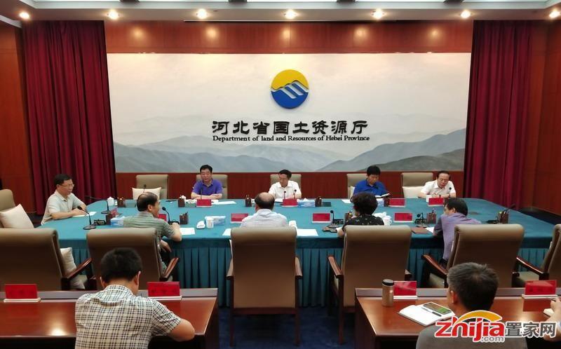 河北省国土厅党组召开扫黑除恶专项斗争专题会议